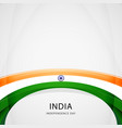 celebrating india independence day vector image vector image