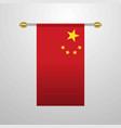 china hanging flag vector image