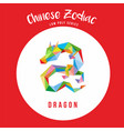 dragon chinese zodiac animals low poly logo icon vector image vector image