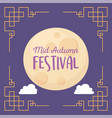 happy mid autumn festival text in full moon vector image vector image