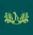 logo letter b vintage banner botanical ribbon vector image