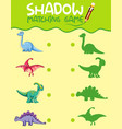 matching dinosaur shadow worksheet vector image vector image