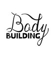 Modern brush inscription body building vector image