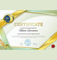 official white certificate with gold greenribbons vector image