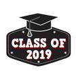 class of 2018 label vector image vector image