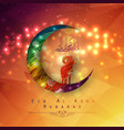 eid al adha background design with colorful moon a vector image vector image