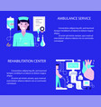 healthcare medical professionals vector image vector image