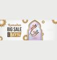 ramadan sale web banner design vector image vector image