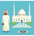 Taj mahal with garden and indian muslim coran vector image vector image