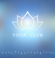 Logo for a yoga studio vector image vector image