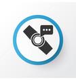 smart watch notification icon symbol premium vector image