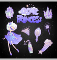 cosmic princess - cute cartoon princess vector image