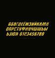 italic cyrillic narrow sans serif font vector image