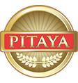 pitaya gold icon vector image vector image