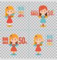 big summer sale bannerdiscount 50shopping online vector image vector image