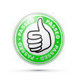 passed thumbs up icon vector image vector image