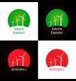 windmill company color logo concept vector image