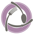 abstract logo of a cafe or restaurant a spoon a vector image
