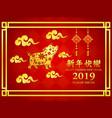 happy chinese new year 2019 with golden cloud and vector image