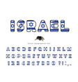israel cartoon font israeli national flag colors vector image