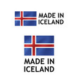 made in iceland label tag template vector image vector image