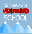 snowboarding school logo emblem design element vector image