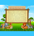wild animals word search puzzle vector image