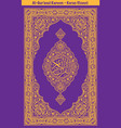 koran cover islamic floral style in purple colour vector image