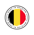 made in belgium round label vector image vector image