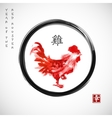 rooster symbol chinese new year 2017 vector image vector image
