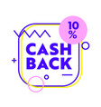cash back banner with abstract shapes and lines