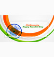 happy republic day of india 26th january banner vector image