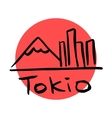 Tokyo the capital of Japan vector image