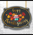 thanksgiving day 6 vector image vector image