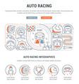 banner auto racing vector image vector image