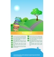 trip background vector image vector image
