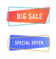 sale banners template set of promotion and vector image