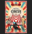 circus clown acrobat and juggler with top tent vector image