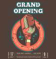 karaoke club bar audio record studio poster vector image vector image