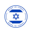 made in israel round label vector image vector image