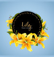 wedding invitation with lily flowers vector image