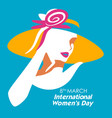 happy international womens day 8th march greetings vector image vector image