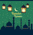 ramadan kareem background silhouettes of the vector image vector image