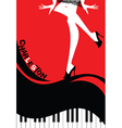 Dance poster vector image vector image