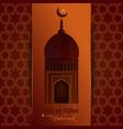 eid al-adha mubarak muslim holiday vector image vector image
