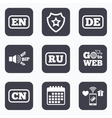 Language icons EN DE RU and CN translation vector image vector image