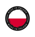 made in poland round label vector image vector image