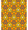 orange brown yellow color abstract geometric vector image vector image