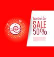 sale 50 percent discount vector image vector image