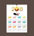 calendar 2018 design chinese new year the year of vector image vector image